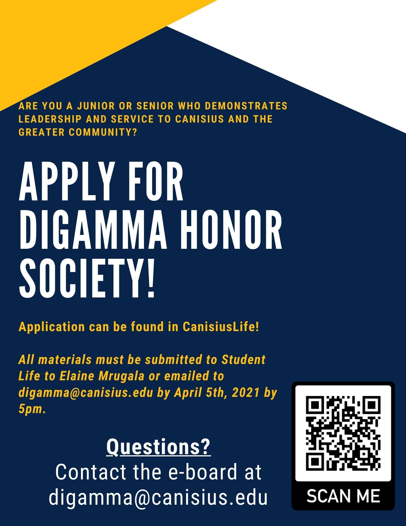 DiGamma Honor Society w_ QR Code.jpg